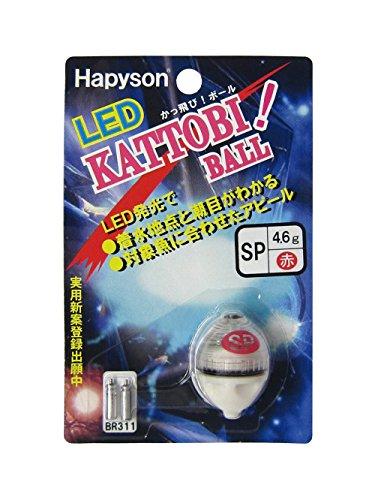 ハピソン Hapyson ハピソン Hapyson YF-300-R かっ飛びボール サスペンド レッド