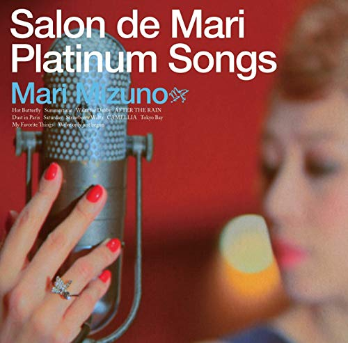 Salon de Mari Platinum Songs(Special Edition)