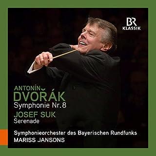 ドヴォルザーク:交響曲 第8番/スーク:弦楽オーケストラのためのセレナード 変ホ長調 他