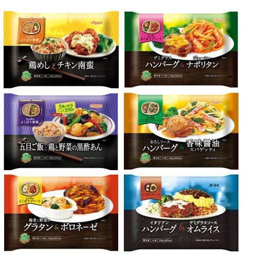 【冷凍】ニップン よくばりプレート 6種類