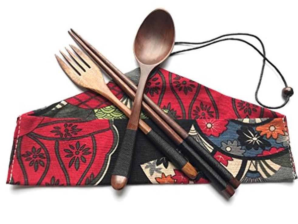 Japanese Natural Travel Utensils Wooden Tableware - Reusable Chopsticks Forks Spoons Knives Set - Wood Flatware 4 Piece Set in Beautiful Black (Wooden Tableware C) i582378194