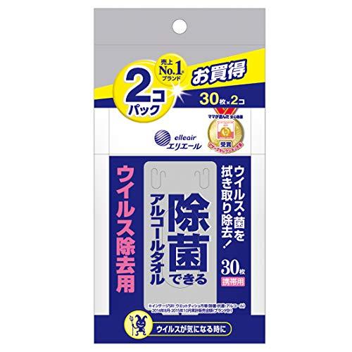 エリエール ウェットティッシュ 除菌 ウイルス除去用 アルコールタイプ 携帯用 60枚(30枚×2パック) 除菌で...