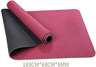 Yoga Mat Beginners Men and Women Thickening Widened Long Non-Slip Sports Mat Yoga Fitness Mat QYSZYG (Color : Red)