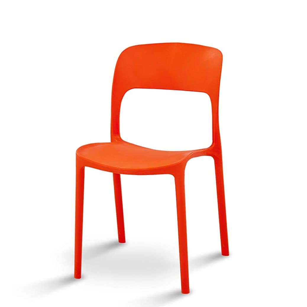 LTY Simple Nordic Plastic Dining Table and Chairs Home Meeting to Discuss Training Chairs Restaurant Leisure Orange Chair Computer Chair ovayilizxq