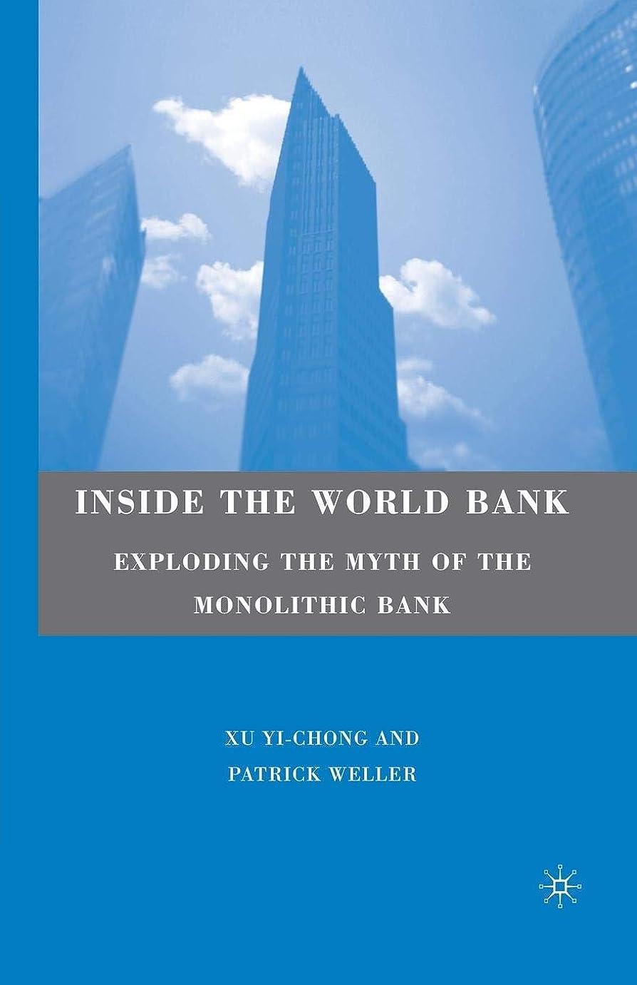 微生物アクション連帯Inside the World Bank: Exploding the Myth of the Monolithic Bank