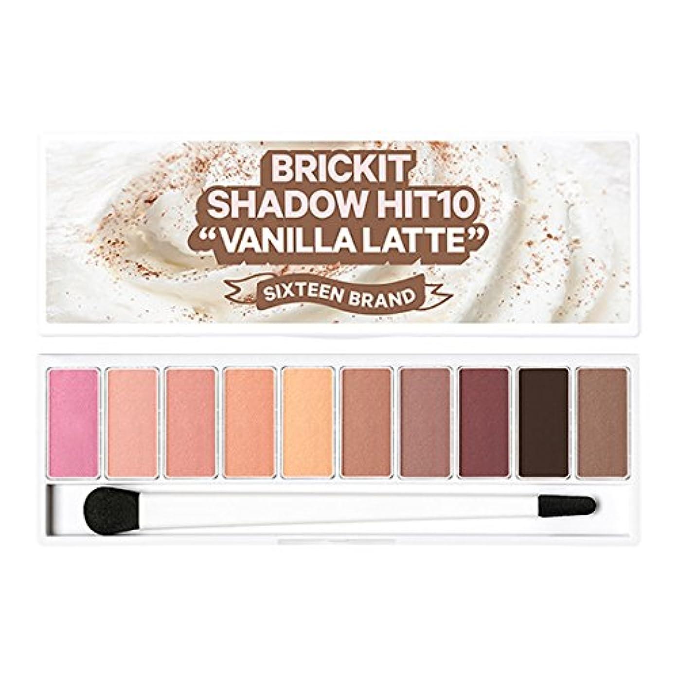 満足できる受粉するジョブ16brand Sixteen Brickit Shadow Hit 10 Vanilla Latte 10g/16ブランド シックスティーン ブリックキット シャドウ ヒット 10 バニララテ 10g [並行輸入品]