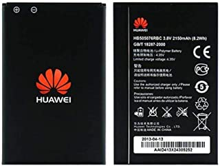 Huawei Battery For Mobile Phones - HB505076RBC