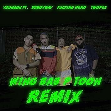 วิ่งแบบพี่ตูน (feat. Twopee Southside, Daboyway, Fucking Hero) [Remix]