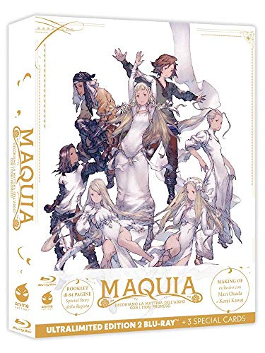 Maquia- Ultralimited Edition (2 Blu-Ray+2 Book+Digipack) (Box Set) (2 Blu Ray)