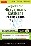 Japanese Hiragana & Katagana Flash Cards Kids /anglais: Learn the Two Japanese Alphabets Quickly & Easily with this Japanese Flash Cards Kit (Audio CD Included)