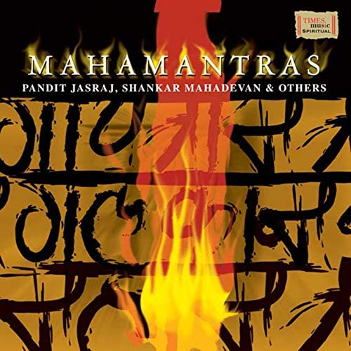 Pandit Jasraj, Shankar Mahadevan, Rattan Mohan Sharma, Ram Shankar, Uday Bhavalkar, Harish Bhimani & Chorus