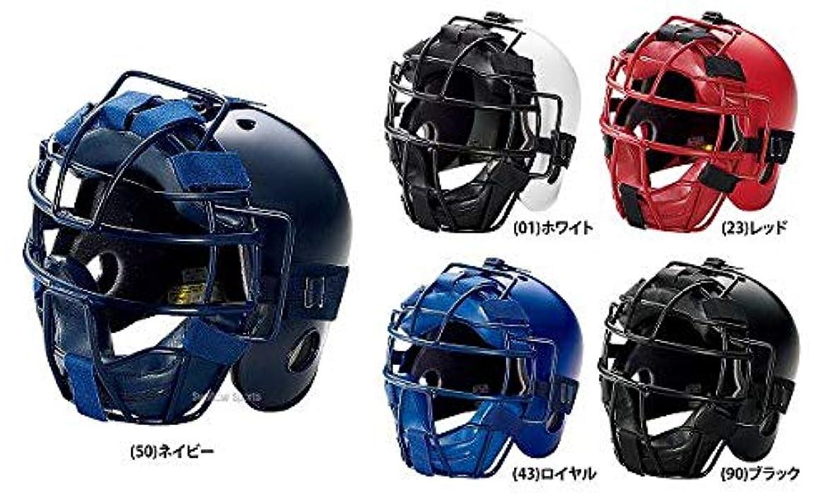 卑しいやむを得ない前部アシックス ベースボール ジュニア 硬式用 キャッチャーズ ヘルメット BPH340