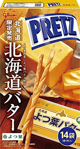 北海道限定発売 グリコジャイアントプリッツ 北海道バター 個装14本入り