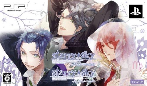 Starry☆Sky~Winter~Portable ツインパック - PSP