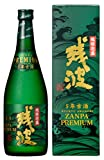 残波 プレミアム 5年古酒 泡盛 瓶 35度 720ml