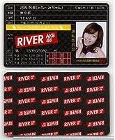 河西智美 RIVER 免許証カード ラミネート AKB48