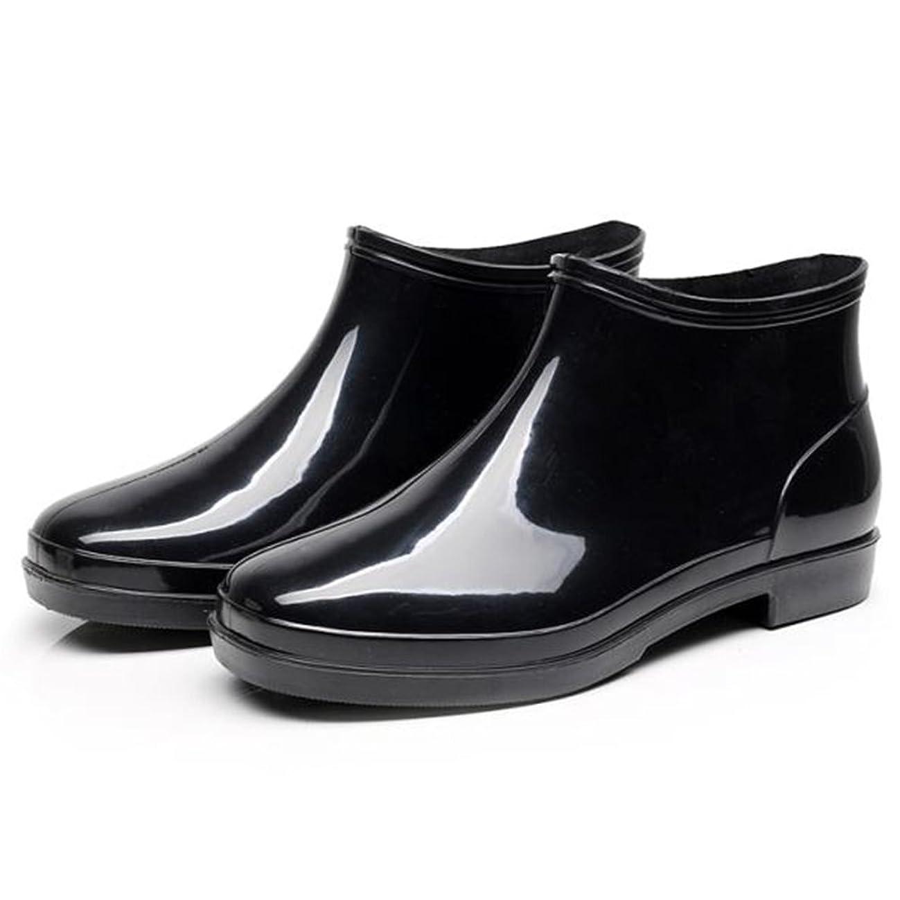 悪性のジレンマ私たち[エンゼルシティー] レディース&メンズ レインブーツ ロング ラバー 大きいサイズ サイドゴア ショートブーツ おしゃれ 防水 耐滑 雨靴 BLJ518-2