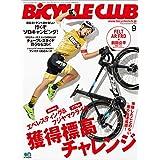 BiCYCLE CLUB (バイシクルクラブ)2020年9月号 No.425 (獲得標高チャレンジ)[雑誌]
