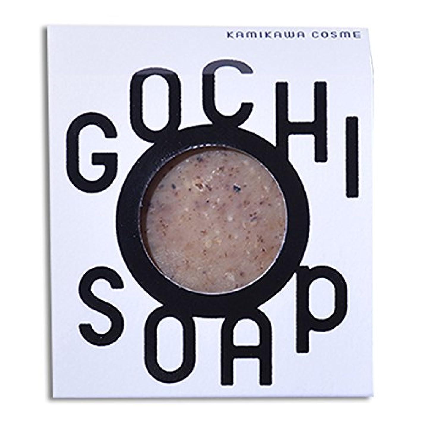 羨望どれでもお金道北の素材を使用したコスメブランド GOCHI SOAP(上森米穀店の黒米ぬかソープ?谷口農場のトマトソープ)各1個セット