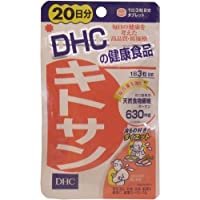 DHC キトサン 60粒 20日分