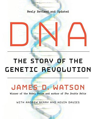 『DNA』のカバーアート