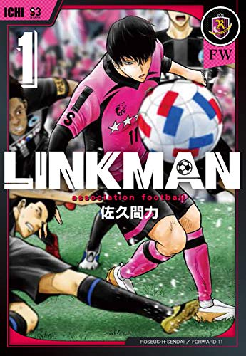 LINKMAN 1 _0