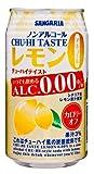 チューハイテイスト レモン 0.00% 350g ×24缶