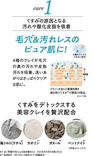 DUOザホワイトクレイクレンズ120gクリーム状洗顔フォーム【4種類のクレイ配合】シトラス系の香りモイストクリア処方明るい肌に
