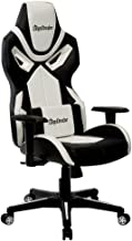 High-quality recliner Executive Recline Swivel Office Chair, Ergonomic ESports Gaming Chair High Back Adjustable Heavy Duty Computer Desk Chair PU Leather Recliner Padded Office Chair