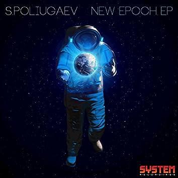 New Epoch EP