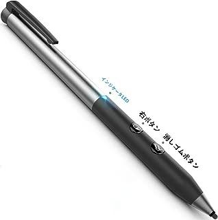 マイクロソフト認証 Heiyo Surfaceペ 500時間連続使用 180日スタンバイ スタイラスペン USB充電式 タッチペン Surface Proシリーズ/Surface Laptop/Surface Book 2/Surface Goに対応