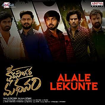 "Alale Lekunte (From ""Ksheera Sagara Madhanam"")"