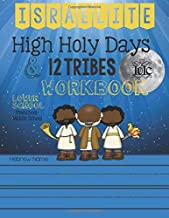 My Israelite High Holy Day and 12 Tribes Lower School Workbook