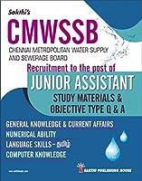 Chennai Metropolitan Water Supply and Sewerage Board (CMWSSB) Junior Assistant