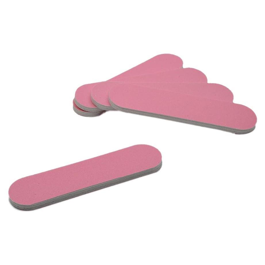 まもなくより多いで出来ているNina やすり ネイルケア 【 5本セット 】ピンク 爪 ネイル道具 ジェルネイル