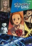 ファイ・ブレイン〜神のパズル Vol.2[NSDS-16955][DVD]