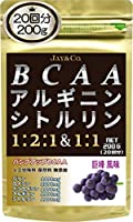 JAY&CO. 無添加人工甘味料 BCAA + アルギニン & シトルリン 国内製造 (巨峰, 200g)