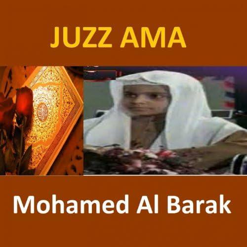 Mohamed Al Barak
