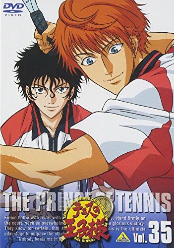 テニスの王子様 Vol.35 [DVD]