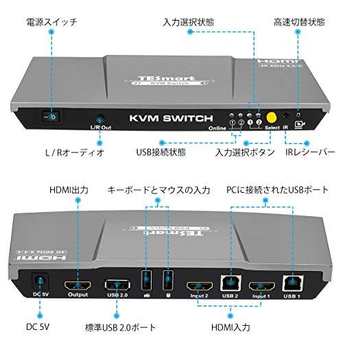 『KVM スイッチ 2ポート KVMケーブル 2入力1出力 pc 切り替え機 4K60Hz パソコン切替器 自動切り替え(PC 2台用)usb2.0 高速 HDMI Switch HDCP2.2 HDR10対応 IRリモコン付 音声分離対応 キーボード マウス用パソコン TESmart(2 Port 黒)』の2枚目の画像