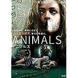 アニマルズ [DVD]