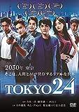 TOKYO24[DVD]