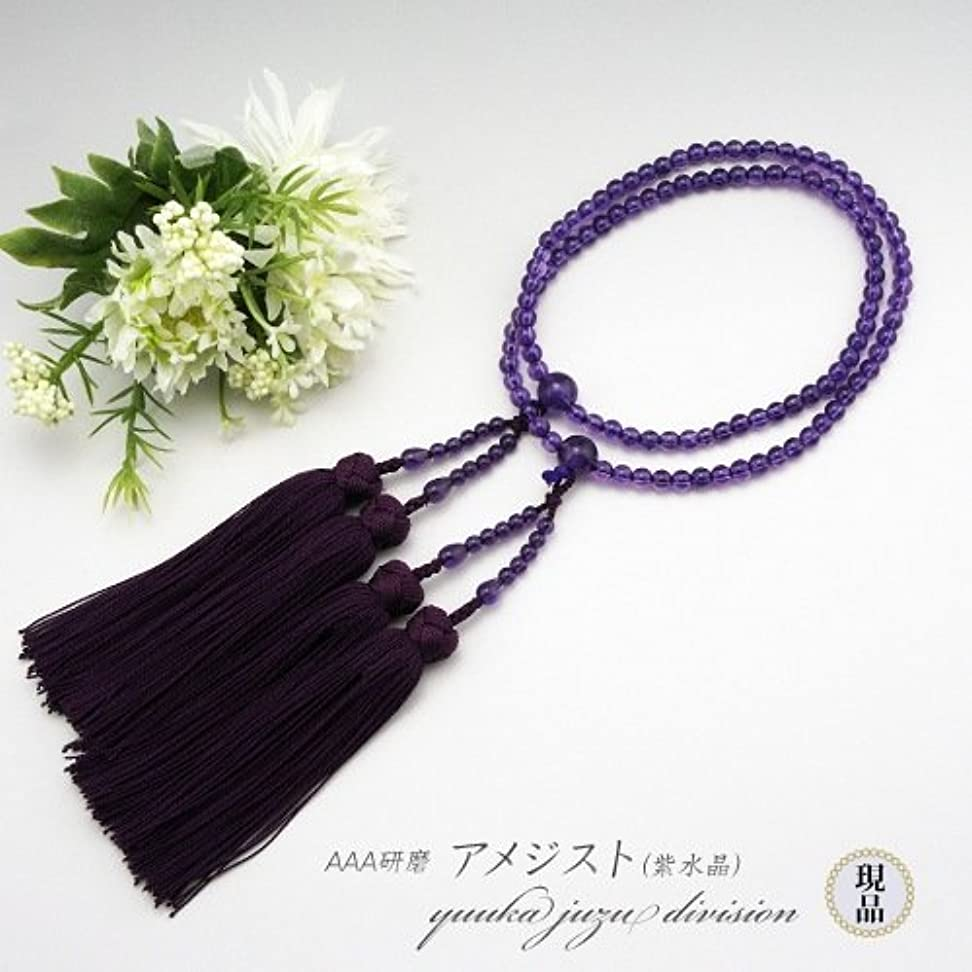 論争天皇素子優花オリジナル正規品 紫水晶 花かがり房8寸女性用 数珠