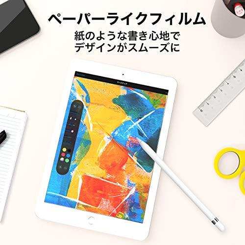 『MS factory iPad 10.2 2020 2019 用 フィルム ペーパーライク 保護フィルム ipad10.2 ipad8 第8世代 ipad7 第7世代 対応 アンチグレア 日本製 MXPF-IPAD-7-PL』の2枚目の画像