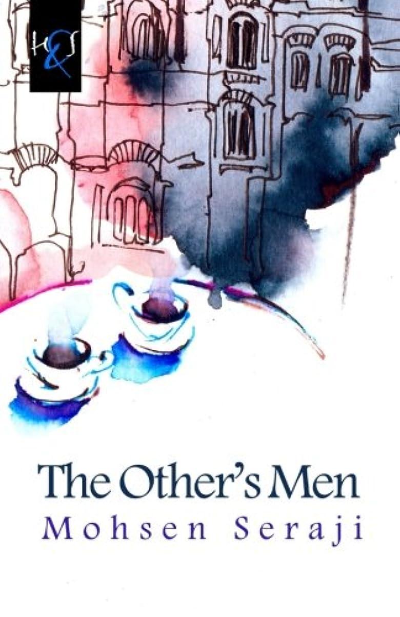 飲料虎脅かすThe Other's Men