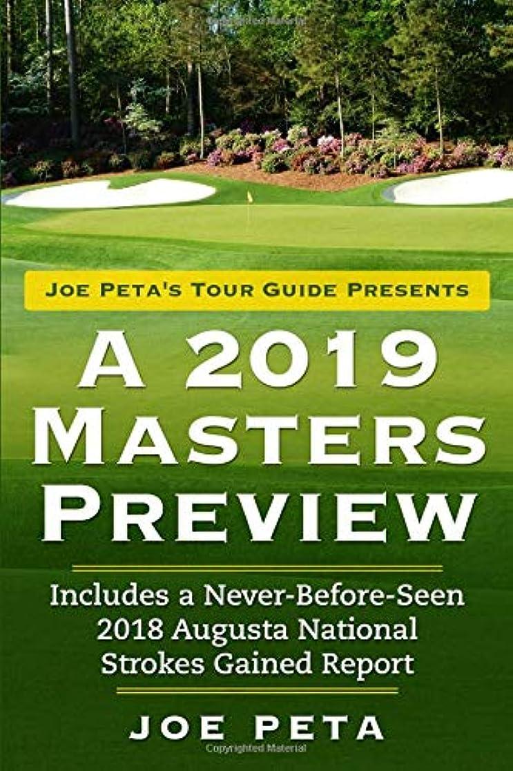 戦うマカダムフォーマットJoe Peta's Tour Guide Presents A 2019 Masters Preview