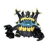 Pokemon Guzzlord Exclusive 10-Inch Plush
