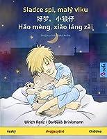 Sladce spi, malý vlku - 好梦,小狼仔 - Hǎo mèng, xiǎo láng zǎi (český - čínstina): Dvojjazyčná dětská kniha (Sefa Picture Books in Two Languages)