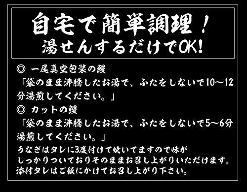 <すし松>うなぎカット(80g/枚)4人前セット牛丼【冷凍】【松屋】