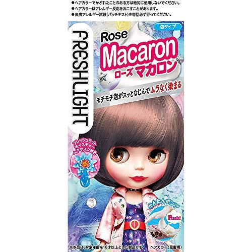 Fresh Light Bubble Hair Color - Rose Macaron